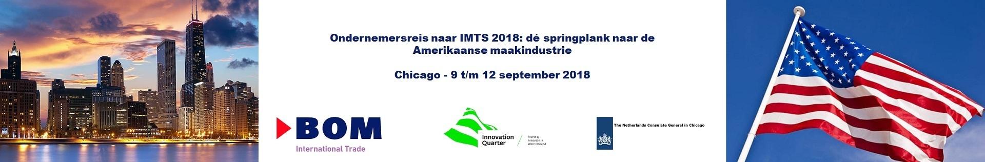 IMTS september 2018