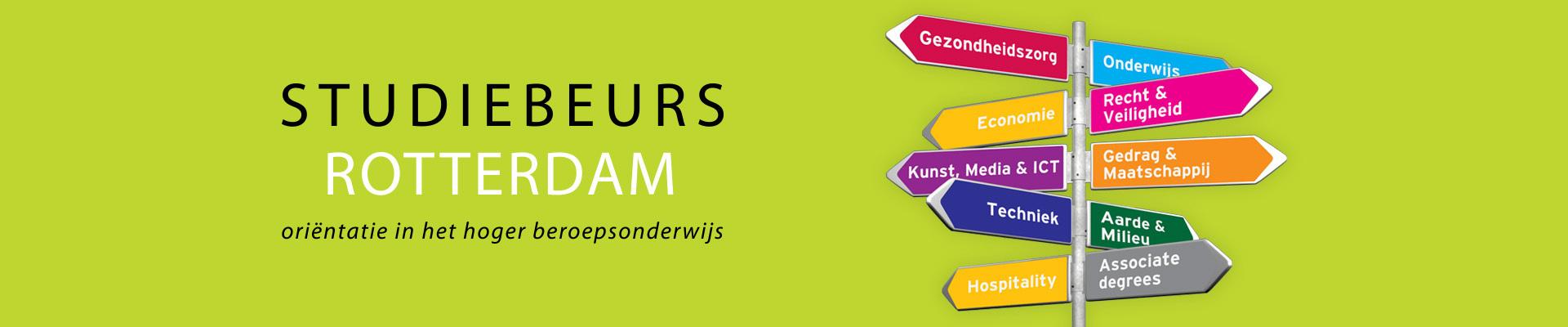 Studiebeurs Rotterdam