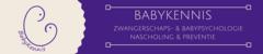 Hechting rondom de geboorte- Heerenveen