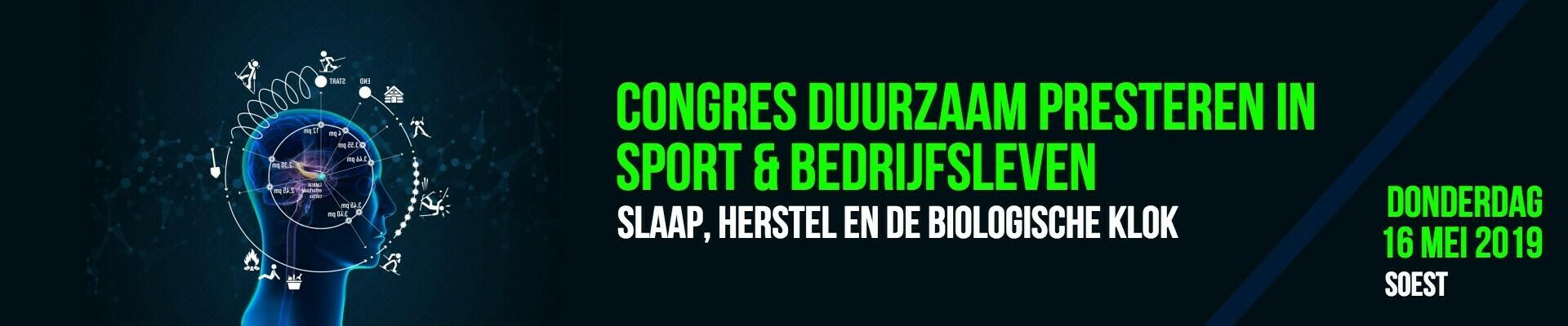 Congres Duurzaam presteren in sport & bedrijfsleven