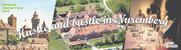 CDM Smith Consult GmbH - Sommerfest - Englisch
