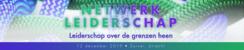 Skipr Event Netwerkleiderschap | 12 december 2019