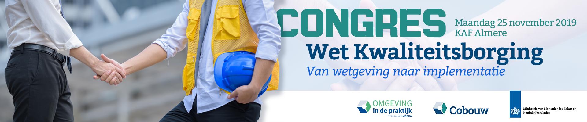 Congres Wet Kwaliteitsborging