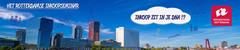 Het Rotterdams Inkoopseminar 2020