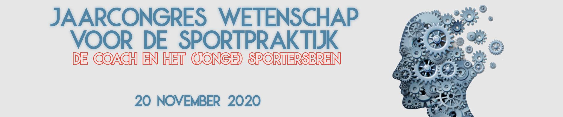 Jaarcongres Wetenschap voor de sportpraktijk: De coach en het (jonge) sportersbrein
