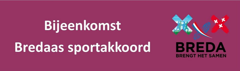 Bijeenkomst Bredaas Sportakkoord