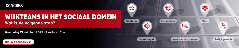 Congres Wijkteams in het sociaal domein   13 oktober 2021
