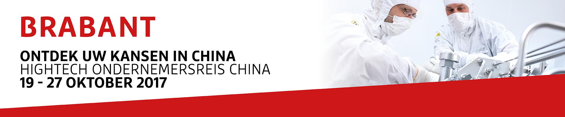 Hightech ondernemersreis China FI Trade